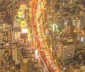 Перед вами два снимка городов мира - город Токио