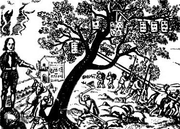 Кромвель подрубает королевский дуб